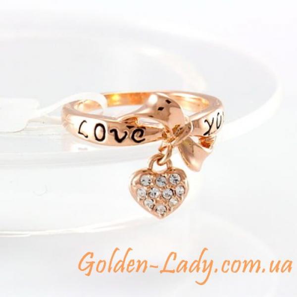 Кольцо I love you