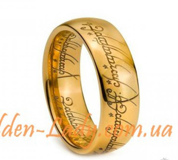 Кольцо Всевластия золотое