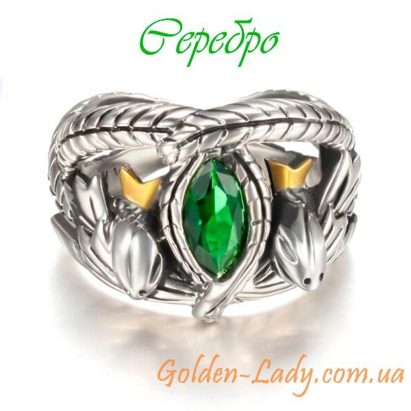 Серебряное кольцо Арагорна