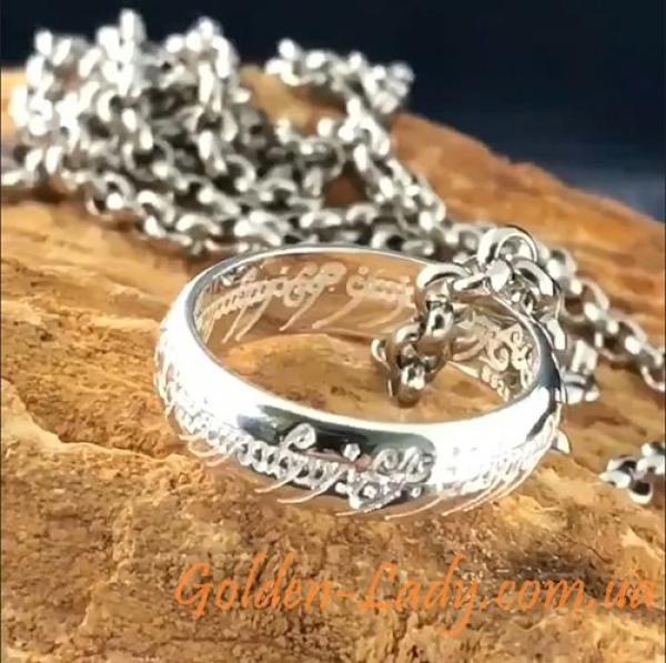 Кольцо Властелин Колец серебро