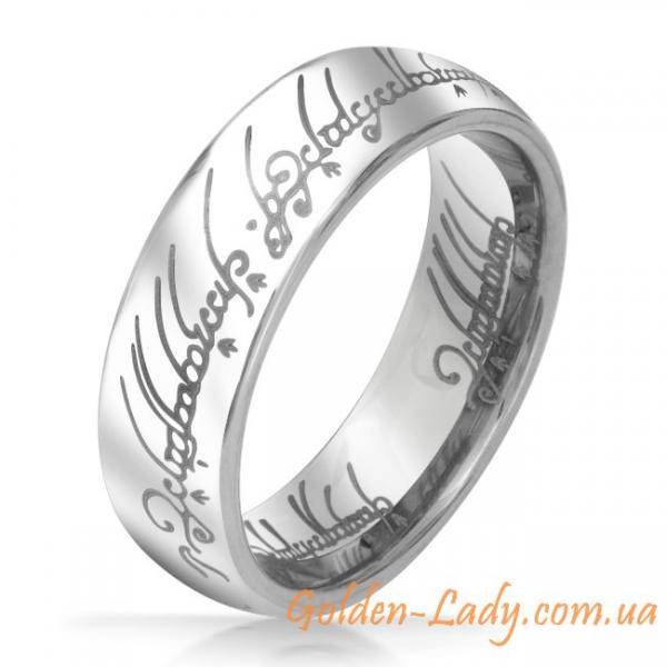 Кольцо Фродо серебристое, серебряное