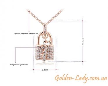 """Кулон в виде замка """"Golden Lock"""""""