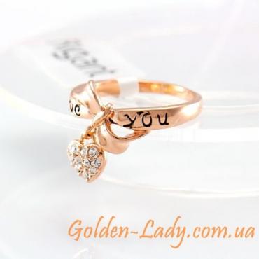Кольцо I love you, покрытое золотом
