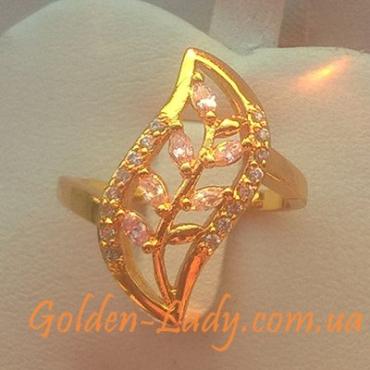 кольцо в виде листка