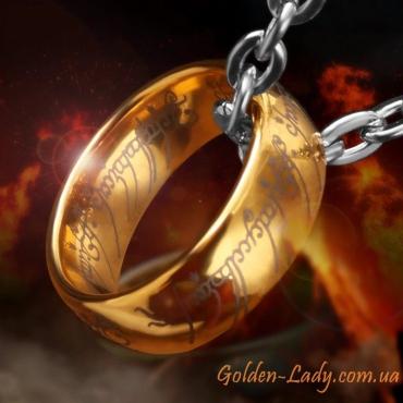 Вольфрамовое кольцо Всевластья