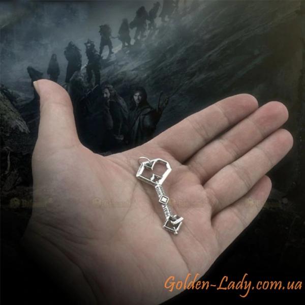 Ключ Торина Дубощита в руке