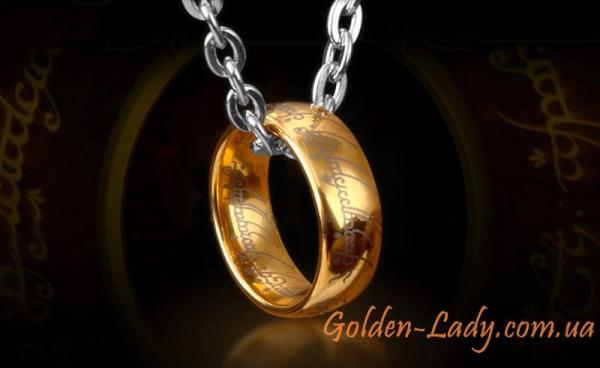 Настоящее кольцо Lord of the Rings